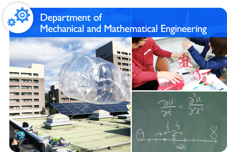 Department of Mechanical and Mathematical Engineering